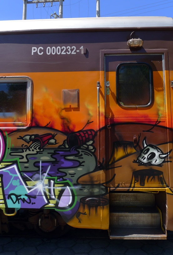 train-4-553x815